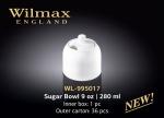 Сахарница 280 мл Wilmax WL995017