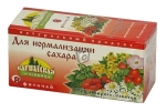 Фиточай Для нормализации сахара 25*0,8 г