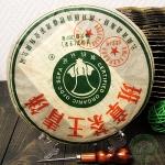 Шен Пуэр Органик Bangzhang 2013 г. 357 гр.