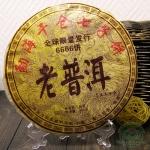 Чай пуэр Шу Lao Puer Cha 2009 г 357 гр