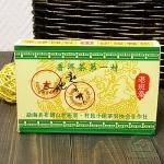 Чай Пуэр Шу Long Yang Hao 2005 года 250г