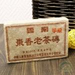 """Шу Пуэр """"Караван-чай"""" (Чжуан-ча) 250 г"""