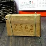 """Чай """"Шу Пуэр 7562"""", кирпич,2008 г"""