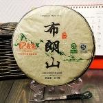 Шен Пуер Yunnan Green Food 357 г, 2008 год