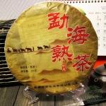 Шу Пуер «Вкус Менхая» (фаб. Маньлэй, 2013 г.), 357 г