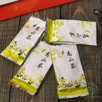 Чай Улун Молочный высший сорт 2017 года 5г