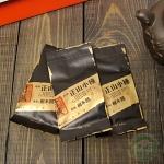 Красный чай ЧженШань СяоЧжун (чай на углях) (высший сорт)