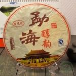 Шу Пуэр Мэнхай блин 357 грамм