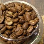 Кофе Арабика Колумбия Сюпремо