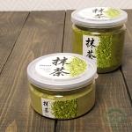 Японский зеленый чай Матча,50 г