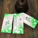 Би Ло Чунь( Билочунь)Изумрудные спирали весны Элитный 5 г