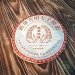 Чай Пуэр Шу Менхай Ban Zhan Gu Shu 2003 г