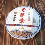 Чай Пуэр Шу Элитная серия Lao Ban Zhang 2013 года