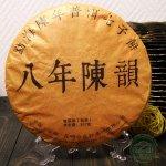 Шу Пуэр Ba Nian  357 грамм 2009 г
