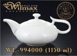 Чайник заварочный 1,15 л Wilmax WL994000;