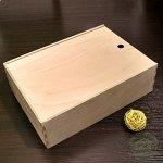 Ящик деревянный подарочный (24 х 34 х 10 см)