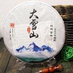"Шен Пуэр ""Da Xue Shan"" 357 грамм,2016 год"