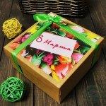 """Картонная подарочная коробка """"8 марта"""""""