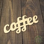 Слово из фанеры Coffee 14*6 см