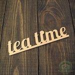 Слово из фанеры Tea Time 14*3 см