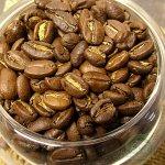 Кофе Арабика Танзания