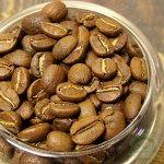 Кофе Арабика Португальский Тимор