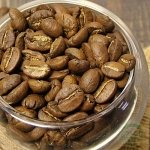 Кофе Арабика Nicaragua Jinotega Matagalpa