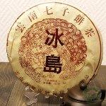 Чай Шу Пуэр Золотой Павлин, 2010 г, 357 гр.