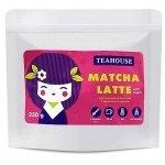 Чай Матча (маття) латте (с сахаром) 250г