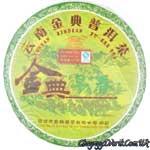 Шен Пуэр Зеленая пагода 357 г