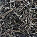 Черный чай Высокогорный (Цейлон)