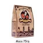 Кофе молотый Філіжанка Королівська 75 г