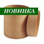 Банка круглая деревянная (малая)