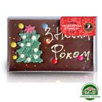 """Шоколад""""Новорічна ялинка"""""""