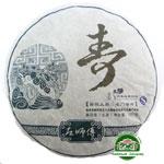 Чай пуэр прессованный Шен 2013 года 357г