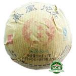 Чай пуэр прессованный Шен 100г, 2014 год