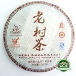 Чай пуэр Шу Элитный 2007 года 357г