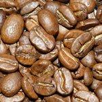 Элитный Кофе Арабика Суматра Премиум