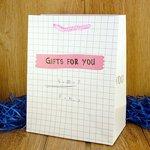 Подарочный пакет Gifts for you (23*18*10 см) k1
