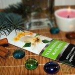 Натуральные ароматические палочки Плюмерия-Жасмин